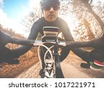 Cyclist Man Portrait On Sunset...