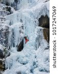 the waterfall which froze and... | Shutterstock . vector #1017247069