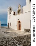 the church of panagia...   Shutterstock . vector #1017254671