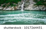 glacier and mountains... | Shutterstock . vector #1017264451