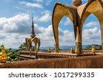 phetchabun  thailand   november ... | Shutterstock . vector #1017299335