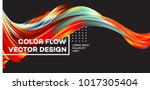 modern colorful flow poster....