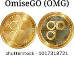 set of physical golden coin...   Shutterstock .eps vector #1017318721