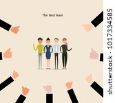 proud business people sign  ... | Shutterstock .eps vector #1017334585