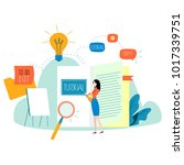 professional training ... | Shutterstock .eps vector #1017339751