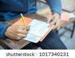 soft focus.high school or... | Shutterstock . vector #1017340231