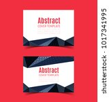 set of abstract  horizontal... | Shutterstock .eps vector #1017341995