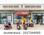 nakhon ratchasima  thailand  ...   Shutterstock . vector #1017344005