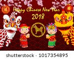 happy chinese new year  two... | Shutterstock .eps vector #1017354895