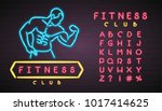 fitness club man neon light... | Shutterstock .eps vector #1017414625