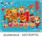 vintage chinese new year poster ... | Shutterstock .eps vector #1017429751