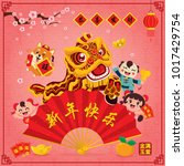 vintage chinese new year poster ... | Shutterstock .eps vector #1017429754
