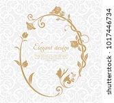 circular arabic pattern. round... | Shutterstock .eps vector #1017446734