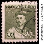 Small photo of LUGA, RUSSIA - JANUARY 23, 2018: A stamp printed by CZECHOSLOVAKIA shows portrait of Miroslav Tyrs - Czech art historian, sports organizer and founder of the Sokol movement, circa 1932