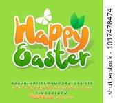 vector fresh spring greeting... | Shutterstock .eps vector #1017478474