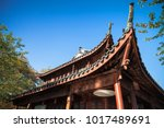 Traditional Chinese Wooden...