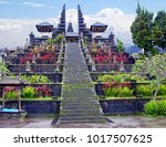 indonesia. bali. the temple of...   Shutterstock . vector #1017507625