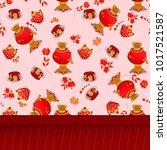 bright wallpaper in the kitchen ... | Shutterstock . vector #1017521587
