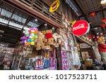 chachoengsao  thailand  ... | Shutterstock . vector #1017523711