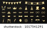 party elements   collection of... | Shutterstock .eps vector #1017541291