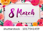 8 march happy international... | Shutterstock .eps vector #1017541459