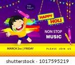abstract design of indian hindu ... | Shutterstock .eps vector #1017595219