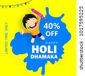 abstract design of indian hindu ... | Shutterstock .eps vector #1017595225