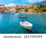 assos cephalonia greece | Shutterstock . vector #1017595399