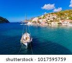 assos cephalonia greece | Shutterstock . vector #1017595759