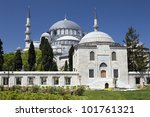 View of The Suleymaniye Camii mosque in the center of Istanbul city, Turkey - stock photo