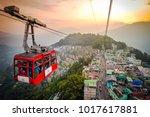 gangtok sikkim   december 13... | Shutterstock . vector #1017617881