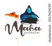 illustration of happy maha...   Shutterstock .eps vector #1017624199