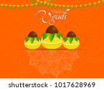 nice and beautiful abstract for ... | Shutterstock .eps vector #1017628969