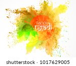 nice and beautiful abstract for ... | Shutterstock .eps vector #1017629005