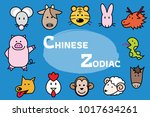 chinese zodiac animal icons.... | Shutterstock .eps vector #1017634261