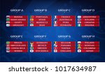 football championship groups.... | Shutterstock .eps vector #1017634987