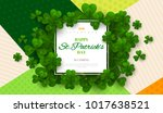 saint patrick's day card with...   Shutterstock .eps vector #1017638521