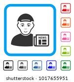 joyful news reader vector... | Shutterstock .eps vector #1017655951