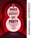 women's day party poster... | Shutterstock .eps vector #1017656515