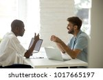 diverse friendly multiracial... | Shutterstock . vector #1017665197
