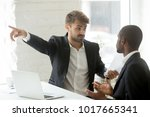 angry rude caucasian executive... | Shutterstock . vector #1017665341
