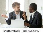 african black client having... | Shutterstock . vector #1017665347