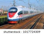 saint petersburg  russia   may... | Shutterstock . vector #1017724309