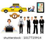 taxi drivers uniform and yellow ... | Shutterstock .eps vector #1017725914