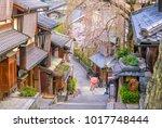 old town kyoto  the higashiyama ...   Shutterstock . vector #1017748444