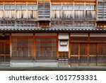 traditional japanese wood... | Shutterstock . vector #1017753331