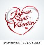 happy valentine s day  in... | Shutterstock .eps vector #1017756565