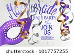 masquerade ball party... | Shutterstock .eps vector #1017757255