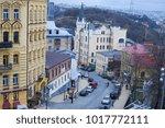 kiev  ukraine. 29 november 2017....   Shutterstock . vector #1017772111