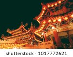 chinese new year celebrations... | Shutterstock . vector #1017772621